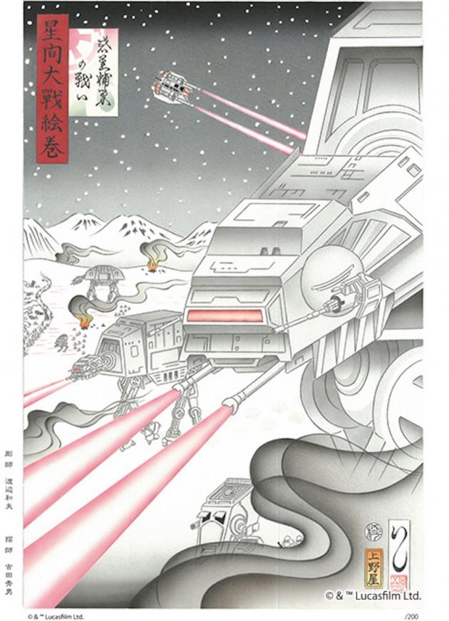 Star-Wars-Japanese-Prints2