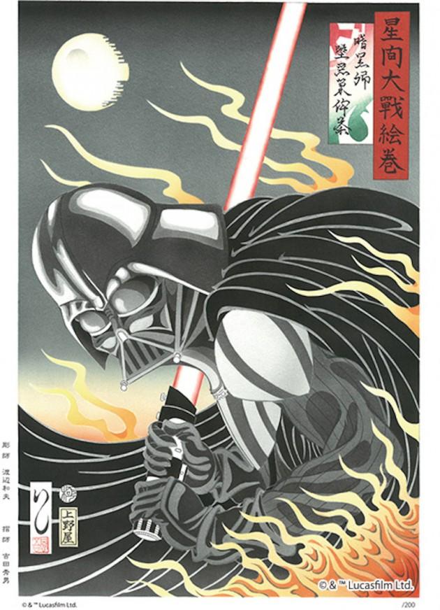 Star-Wars-Japanese-Prints3