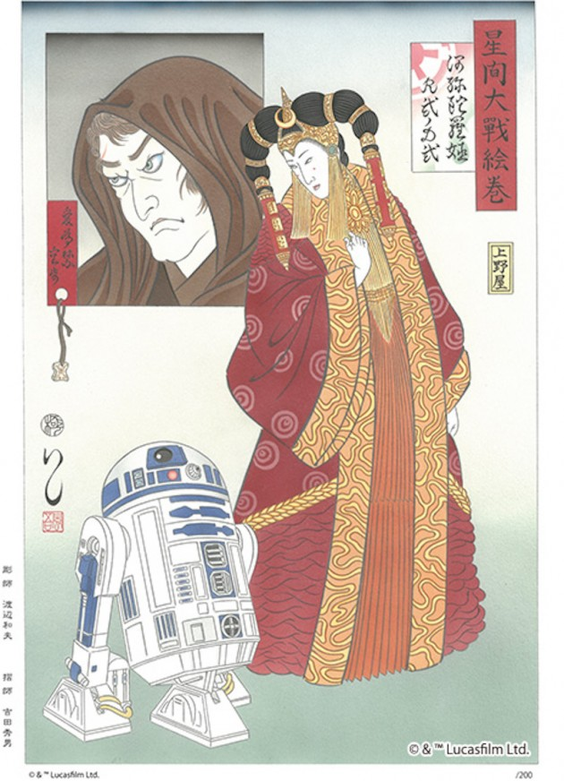 Star-Wars-Japanese-Prints4